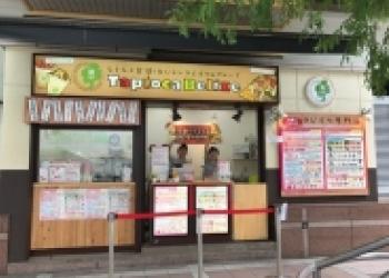 PLiCO六甲道店外観